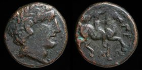THESSALY, Atrax, 3rd c. BCE, AE trichalkon. 6.03g, 18mm.