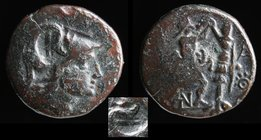 KINGS OF MACEDON: Antigonos III Doson, 229-221 BCE, AE19. 4.08g, 18mm.