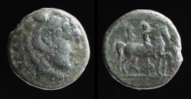 KINGS of MACEDON: Philip V (221-179 BCE), AE16, issued 220-217. Pella or Amphipolis. 4.00g, 16mm.