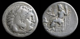 KINGS of THRACE: Lysimachos (305-281 BCE), AR drachm in the types of Alexander III of Macedon, issued 299-296. Kolophon, 4.19g, 18mm.