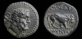 KINGS OF GALATIA: Amyntas (39-25 BCE), AE18. 4.38g, 20mm.