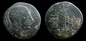 PONTOS, Amisos: Mithradates VI Eupator (105-65 BCE), AE31, issued 105-85 BCE. 17.46g, 30.5mm.