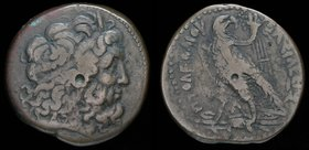 PTOLEMAIC KINGDOM of EGYPT: Ptolemy III Euergetes (246-222 BCE) AE tetrobol. Alexandria, 44.39g, 39mm. 