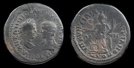 MOESIA INFERIOR, Marcianopolis, Caracalla with Julia Domna (198-217), AE pentassarion, issued by Quintilianus, legatus consularis. 13.59g, 28mm.