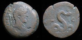 EGYPT, Alexandria: Antoninus Pius (138-161), AE diobol, issued 151-2 (year 15). 7.45g, 23mm.