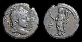 EGYPT, Alexandria: Elagabalus (218-222), Billon tetradrachm, issued RY 4 (AD 220/221). 12.56g, 23.9mm. 