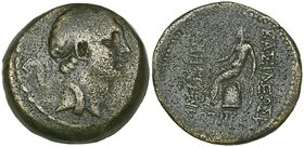 Kings of Syria, Demetrios I, Ae 30 mm, Ecbatana, diademed head right, rev., Apollo seated left on omphalos, 31.98g, die axis 1.00 (SC 1740; SNG Spaer ...
