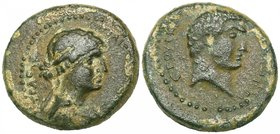 Coele-Syria, Chalcis ad Libanum, Cleopatra VII and Mark Antony, Ae 22mm, dated 32/31 BC, draped and diademed bust of Cleopatra right, rev., bare head ...
