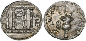 Judaea, Bar Cochba War (AD 132-135), tetradrachm, undated, attributed to year 3, façade of the Temple of Jerusalem, rev., bundle of lulavs and on left...