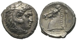 Siculo-Punic Tetradrachm, 300-289 BC, AG 16,72 g. Ref : Jenkins, SNR 57, 413/01245/R340. Provenance : Tkalec, 26.10.2007, lot 30 Extremely fine