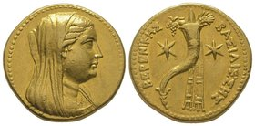 Ptolemy III Euergetes, 246-222 BC, in the name of Berenice II. Pentadrachm, AU 21,35 g. Ref : Svoronos 962. Provenance : Tkalec, 17/05/2010, Lot 59. H...