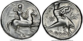 CALABRIA. Tarentum. Ca. 332-302 BC. AR stater or didrachm (21mm, 1h). NGC VF, punch mark, smoothing. H-, Cal-, Di- and Fi-, magistrates. Warrior on ch...