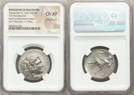 MACEDONIAN KINGDOM. Alexander III the Great (336-323 BC). AR tetradrachm (27mm, 1h). NGC Choice XF, Fine Style. Late lifetime-early posthumous issue o...