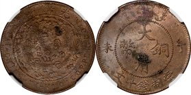China-Chinkiang Empire-大清帝国; Copper 10 Cash. 1907. NGC UNC DETAILS(ENVIRONMENTAL DAMAGE). UNC. . . . Y10.4 Discolored