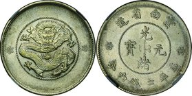 China-Yunnan Province-雲南省; Kuang-hsu Yuan-pao Silver 50 Cents. 1911. NGC AU DETAILS(SURFACE HAIRLINES). VF-EF. 13.20g. 0.8. 33.00mm. Y257