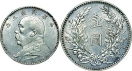 China-ROC; Yuan Shih-kai Silver 1 Yuan (1 Dollar). 1914. NGC AU55. EF. 26.40g. 0.89. 39.00mm. Y329