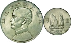 China-ROC; Sun Yat-sen Junk Silver 1 Yuan (1 Dollar). 1934. . AU. 26.70g. 0.9. 39.50mm. KM345