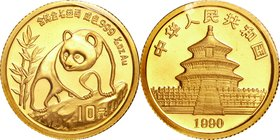 China; Panda 1/10oz Gold 10 Yuan. 1990. . UNC. 3.11g. 0.999. 18.00mm. KM269