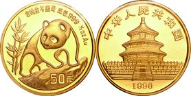 China; Panda 1/2oz Gold 50 Yuan. 1990. . UNC. 15.55g. 0.999. 27.00mm. KM271