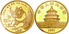 China; Panda 1oz Gold 100 Yuan. 1991. . UNC. 31.10g. 0.999. 32.00mm. KM350
