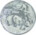 China; Panda 12oz Silver Proof 100 Yuan. 1991. . Proof. 373.24g. 0.999. 80.00mm. KM352