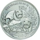 China; Panda Silver Proof 50 Yuan. 1991. . Proof. 155.52g. 0.999. 70.00mm. KM353