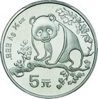 China; Panda Silver 5 Yuan. 1993. PCGS MS68. FDC. 15.55g. 0.999. 33.00mm. KM483