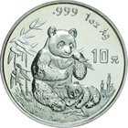 China; Panda Silver 10 Yuan. 1996. PCGS MS69 Small Date 上海. FDC. 31.10g. 0.999. 40.00mm. KM892