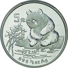 China; Panda Silver 5 Yuan. 1996. PCGS MS67. FDC. 15.55g. 0.999. 33.00mm. KM898