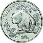 China; Panda Silver 10 Yuan. 1997. PCGS MS69 Small Date 上海. FDC. 31.10g. 0.999. 40.00mm. KM986