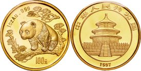 China; Panda 1oz Gold 100 Yuan. 1997. . UNC. 31.10g. 0.999. 32.00mm. KM991