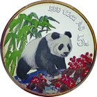 China; Panda Colorized Silver Proof 5 Yuan. 1997. PCGS PR69CAM. Proof. 15.55g. 0.999. 36.00mm. Discolored