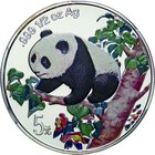 China; Panda Colorized Silver Proof 5 Yuan. 1998. PCGS PR68DCAM. Proof. 15.55g. 0.999. 36.00mm.
