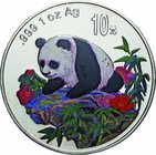 China; Panda Colorized Silver Proof 10 Yuan. 1999. PCGS PR67DCAM. Proof. 31.10g. 0.999. 40.00mm. KM1217