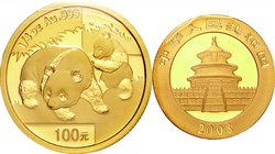 China; Panda 1/4oz Gold 100 Yuan. 2008. . UNC. 7.77g. 0.999. 22.00mm. KM1818