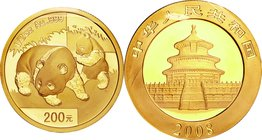 China; Panda 1/2oz Gold 200 Yuan. 2008. . UNC. 15.55g. 0.999. 27.00mm.