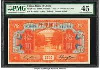China Fukien, Bank of China 10 Dollars or Yuan 1918 Pick 53a S/M#C294-102d PMG Choice Extremely Fine 45. Minor rust.  HID09801242017