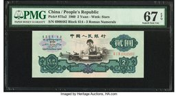 China People's Republic 2 Yuan 1960 Pick 875a2 PMG Superb Gem Unc 67 EPQ.   HID09801242017