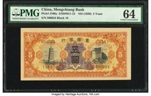 China Mengchiang Bank 5 Yuan ND (1938) Pick J106a S/M#M11-12 PMG Choice Uncirculated 64.   HID09801242017