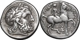 Celtic World.Celtic, Eastern Europe.AR Tetradrachm, imitating Philip II, 2nd-1st century BC.D/ Head of Zeus right, laureate.R/ Horseman right; below, ...