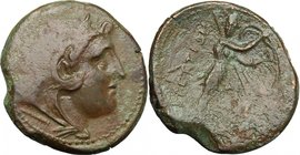 Greek Italy.Bruttium, Brettii.AE Double Unit (Didrachm), c. 211-208 BC. Fourth coinage.D/ Head of Herakles right, wearing lion's skin; club below.R/ A...