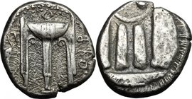 Greek Italy.Bruttium, Kroton.AR Stater, 480-430 BC.D/ ϘPO. Tripod; to left, mash-bird.R/ Incuse tripod.HN Italy 2104. SNG ANS 306.AR.g. 7.92 mm. 19.00...