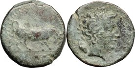 Sicily.Gela.AE Trias, 420-405 BC.D/ Bull standing right; in exergue, three pellets.R/ Head of river god Gelas right, with horns; behind, grain.CNS III...