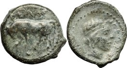 Sicily.Gela.AE Oncia, 420-405 BC.D/ Bull standing left; in exergue, one pellet.R/ Head of river god Gelas right, diademed; behind, grain.Jenkins 500. ...