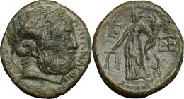 Sicily.Katane.AE 22 mm, circa 200-187 BC.D/ Head of Zeus-Ammon right, with widder's horn, laureate.R/ Dikaiosyne standing left, holding scales and cor...
