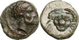 Sicily.Motya.AE 12 mm., c. 400-397 BC.D/ Male head right.R/ Crab.CNS 10; HGC 2, 947.AE.g. 1.87 mm. 12.00RR.Very rare and in excellent condition for is...