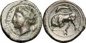 Sicily.Syracuse.Agathokles (317-289 BC).AE, 317-310 BC.D/ Head of Persephone left.R/ Bull charging left; above, dolphin.SNG Cop. 760.AE.g. 3.98 mm. 17...