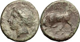 Sicily.Syracuse.Agathokles (317-289 BC).AE, 317-310 BC.D/ Head of Persephone left, wearing wreath.R/ Bull charging left.SNG Cop. 761.AE.g. 3.61 mm. 16...