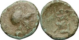 Sicily.Syracuse.Fifth Democracy (214-212 BC).AE 22mm, 214-212 BC.D/ Head of Ares right, helmeted.R/ Nike sacrificing ram held between legs right.CNS I...