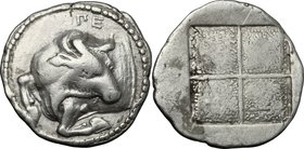 Continental Greece.Macedon, Akanthos.AR Tetrobol, c. 470-390 BC.D/ Forepart of bull left, head right; ΠΕ above.R/ Quadripartite incuse square.SNG ANS ...